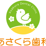 あさくら歯科スタッフ