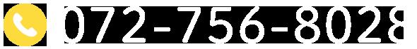 072-756-8028